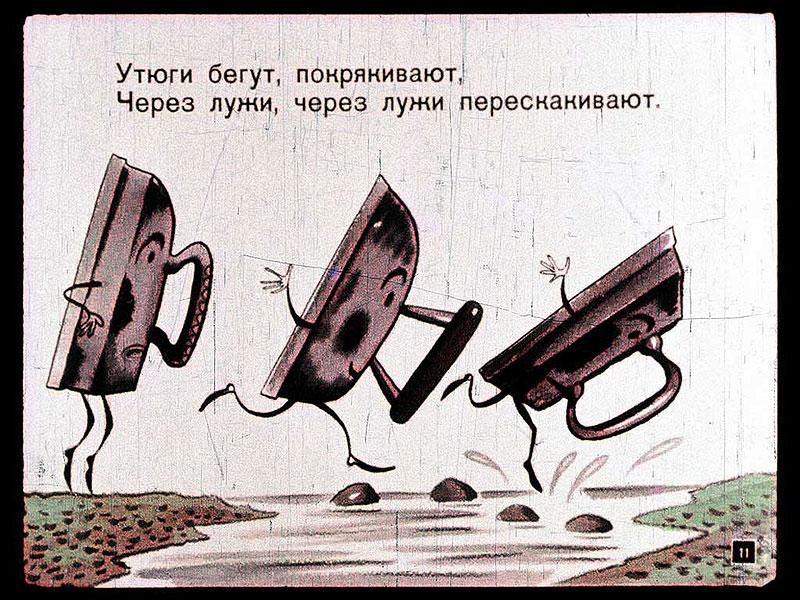 федорино горе аудиосказка слушать