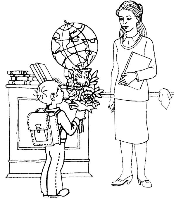 Ученик поздравляет учительницу с Днём учителя