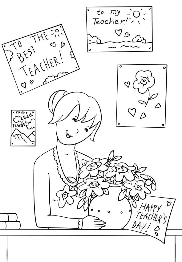 Лучшему учителю! (Th The Best Teacher!)