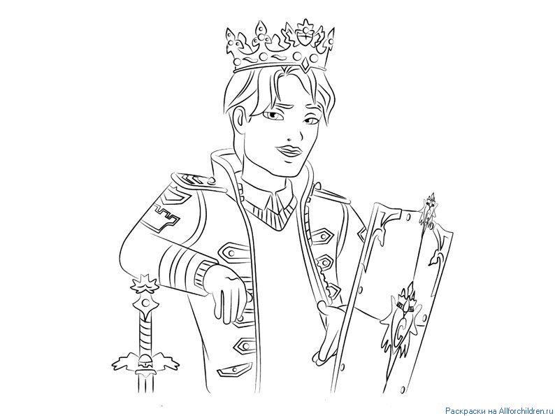 Деринг Чарминг (Daring Charming) - сын принца Чарминга. Раскраска Ever After High