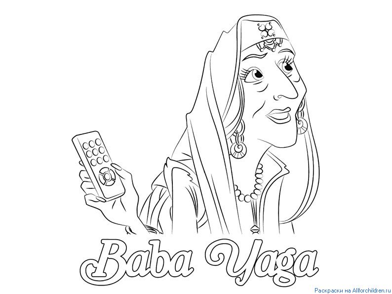 Баба-Яга. Раскраска Ever After High