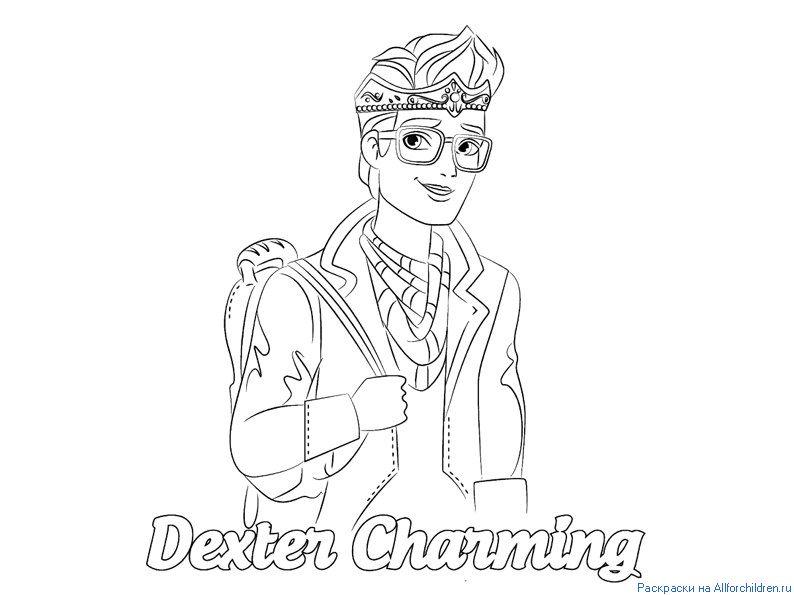 Декстер Чарминг (Dexter Charming) - сын принца Чарминга. Раскраска Ever After High