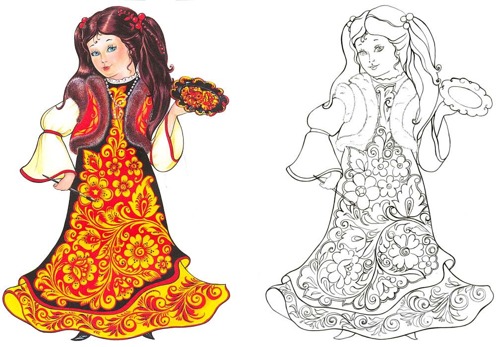 Картинки по запросу раскраски о россии для детей дошкольного возраста