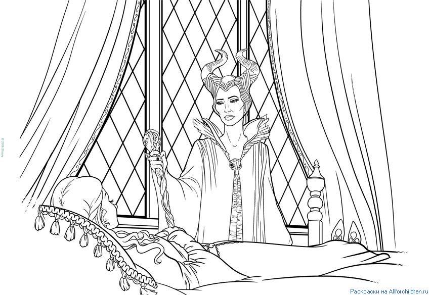 Малефисента у постели спящей Авроры