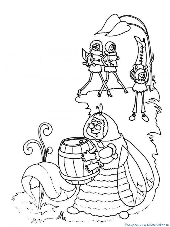 Приходила к Мухе бабушка Пчела, Мухе-Цокотухе мёду принесла