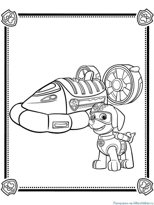 Зума и его корабль на воздушной подушке