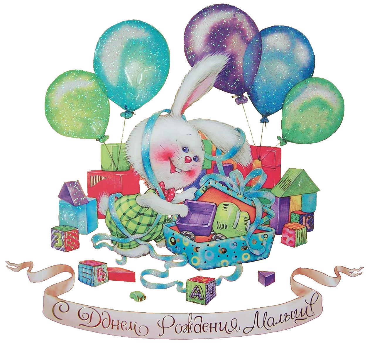 Весенний Даня-Кабачок - Страница 31 Balloonp170