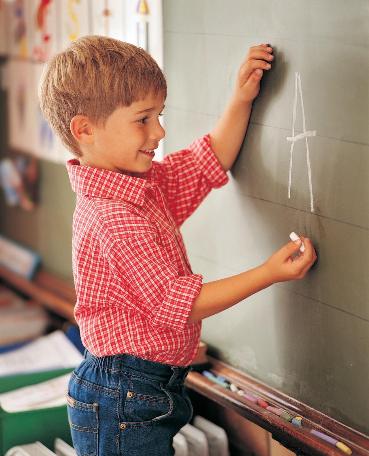 Дети школа бытьилинебыть самое