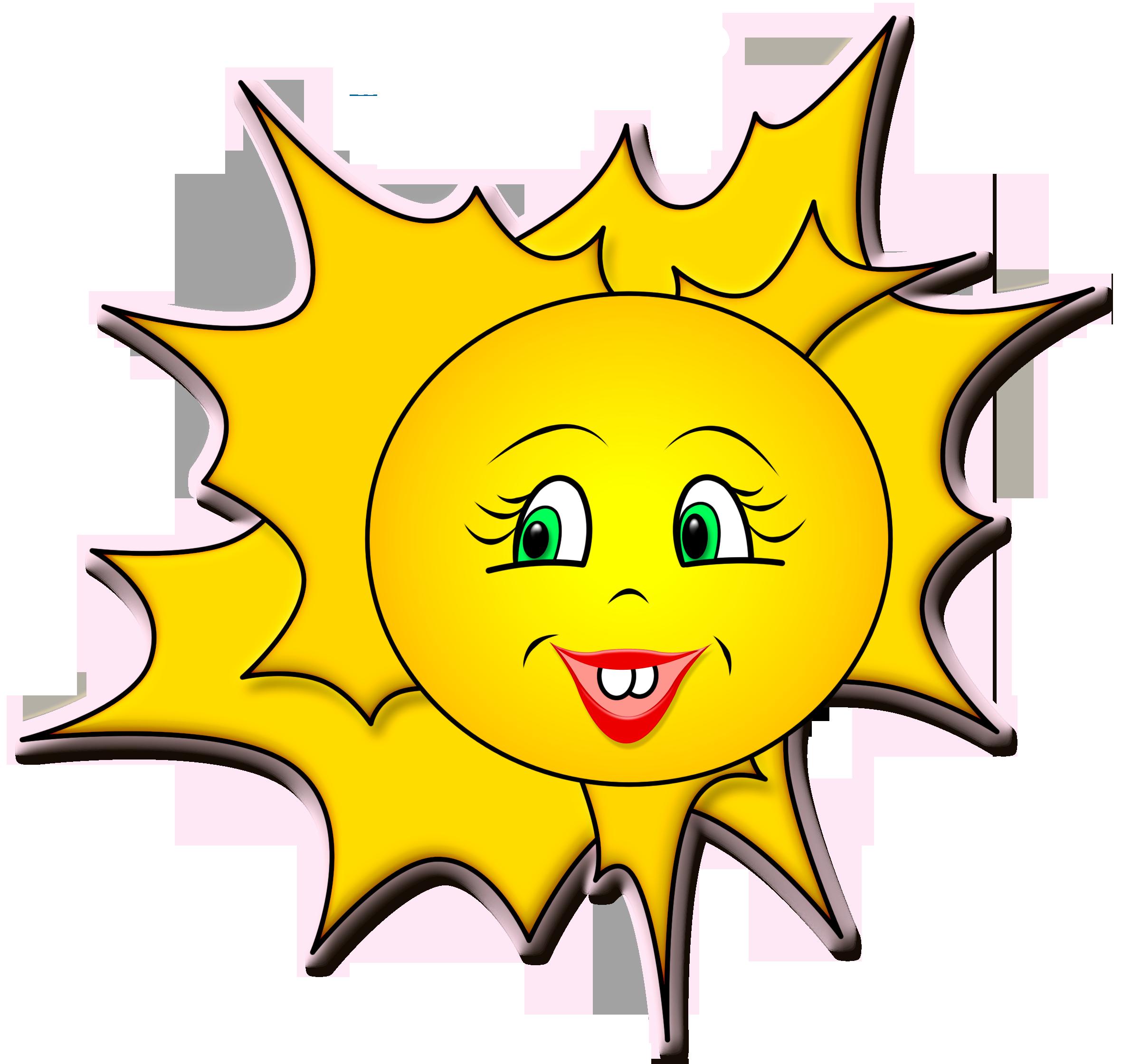 картинка солнышко без улыбки для рефлексии обрабатывают